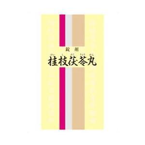 【第2類医薬品】◎ビタトレール桂枝茯苓丸錠「創至聖」 360錠