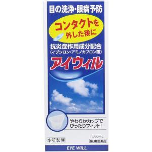 【廃番】【在庫限り】【第3類医薬品】 アイウィル 目の洗浄・眼病予防 500mL|kikuya174