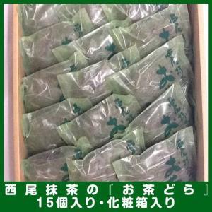 愛知県西尾市の抹茶を使用した「お茶どら」(15個入り・化粧箱入り)【名古屋お取り寄せスイーツ】|kikuzatoshogetsu