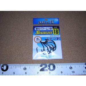 下田漁具 ステン管付パワームツ針18号|kikyakuya