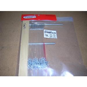 ムツ針19号ハリス16号75cm幹糸30号150cm松葉サルカンを使用しています。