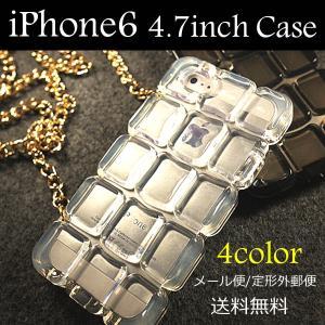 おしゃれでかわいいクリアカラーのiphone6(4.7inch)ケースです。 TPU素材(ソフト・シ...