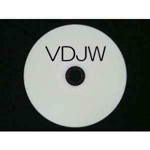MyAccess(VDJW5) (VDJW3ユーザー 優待価格、DVD版)|kilalinet