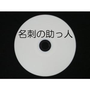 名刺の助っ人 (新規単体版) ※専用スキャナ無し kilalinet