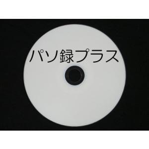 パソ録プラス (新規版) ※個人・マイク無|kilalinet