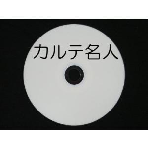 カルテ名人 (新規版) ※個人用|kilalinet
