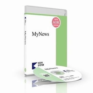 MyNews Neo Web版 ※個人自費割引(利用期間 3年)|kilalinet