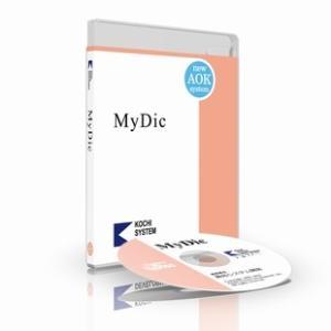 MyDic Neo Web版 ※個人自費割引(利用期間 3年)|kilalinet