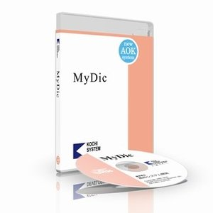 MyDic Neo Web版 ※法人・団体様や給付利用(利用期間 3年)|kilalinet