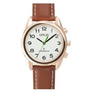 GRUS グルス ボイス電波腕時計 革バンドブラウン×文字盤ホワイト  GRS003-04 kilalinet