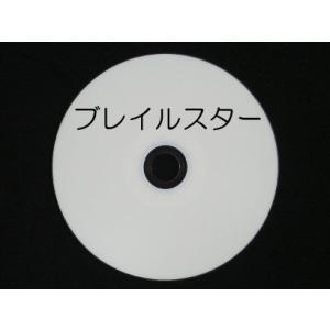 ブレイルスター Ver4 (新規版) ※個人価格|kilalinet