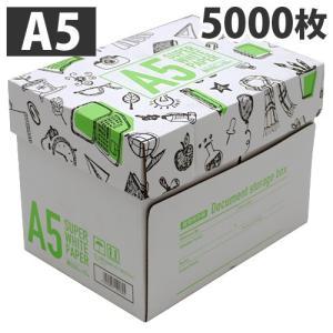 キラット コピー用紙 スーパーホワイトペーパー 高白色 A5 5000枚(500枚×10冊)