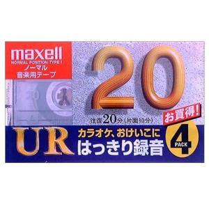 『売切れ御免』 マクセル カセットテープ 20分 4本 UR-20L.4P|kilat