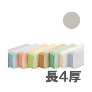 『売切れ御免』 カラー封筒 Sカラー80g グレー 長4郵便枠付 1000枚|kilat