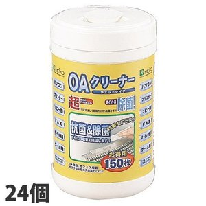 『まとめ買い特価』 MEIKO OAクリーナー ウェットティッシュ 150枚 24個(1ケース)|kilat