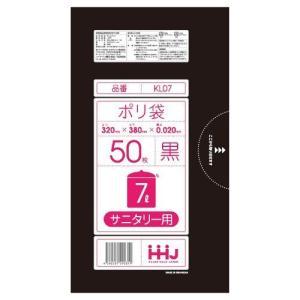 トイレコーナー用ポリ袋 50枚|kilat