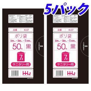 トイレコーナー用ポリ袋 50枚×5パック|kilat