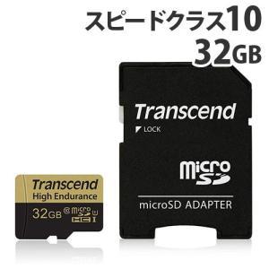 購入単位:1個  0760557834977 TS32GUSDHC10Vtranscend とらんせ...