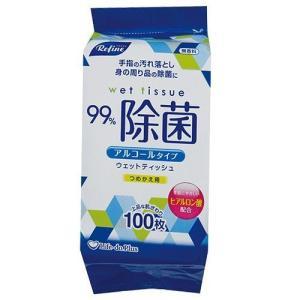リファイン アルコール除菌 ボトル用 詰め替え 100枚入|kilat