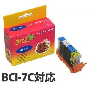『売切れ御免』 『ポイント10倍』リサイクルインク 互換性 CANON BCI-7C シアン(KLT-7C)|kilat