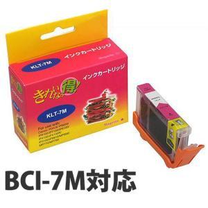 『売切れ御免』 『ポイント10倍』リサイクルインク 互換性 CANON BCI-7M マゼンタ(KLT-7M)|kilat