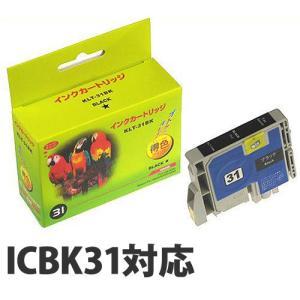 『売切れ御免』 『ポイント10倍』リサイクルインク 互換性 EPSON ICBK31 ブラック|kilat