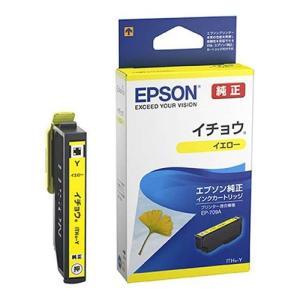 エプソン ITH-Y インクカートリッジ イ...の関連商品10