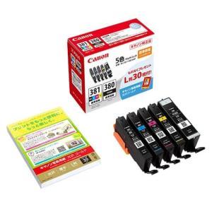 購入単位:1箱  2F0146 2f0146 4549292100037 CANON canon キ...