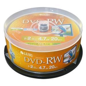 『売切れ御免』 リーダーメディアテクノ Lazos データ&録画用 DVD-RW 1-2倍速 20枚入 L-RW20P|kilat