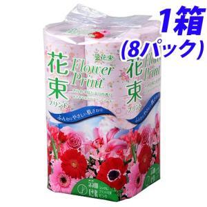 プリント花束 ピンクトイレットペーパー 12ロール シングル 1箱(8パック)|kilat
