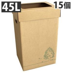 購入単位:1セット(3個×5)  3M7236 3m7236 GRATES グラテス 家具 収納 4...