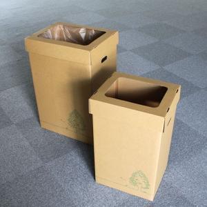 『発売記念セール』 『法人様限定』 GRATES ダストボックス ダンボールゴミ箱 45L 3個×5セット 段ボール 簡易ゴミ箱|kilat|06