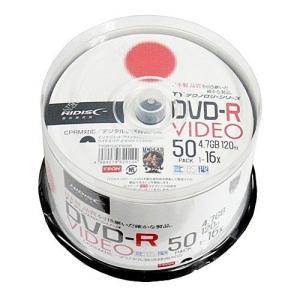 HIDISC 録画用DVD-R 16倍速 50...の関連商品6