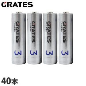 アルカリ乾電池 単3形 40本