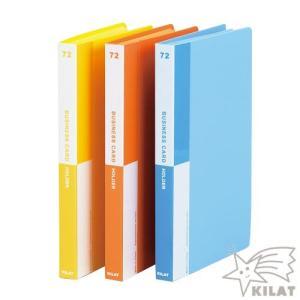 『売切れ御免』 名刺ホルダー 120枚収納 オレンジ 1冊 KILAT キラット kilat