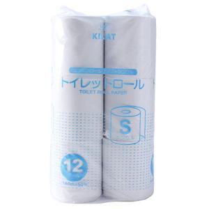 トイレットペーパー シングル 55m 1パック 12ロール 再生紙|kilat