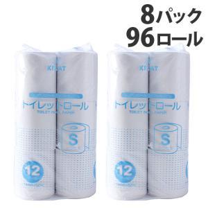 トイレットペーパー シングル 55m 8パック 96ロール 再生紙|kilat