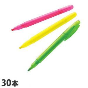 蛍光ペン 30本セット KILAT キラット|kilat