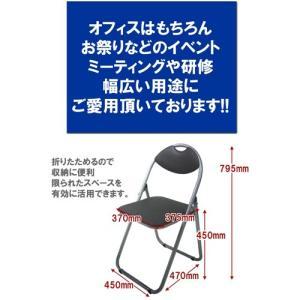 GRATES 折りたたみパイプ椅子 8脚セット [ パイプ 椅子 イス いす パイプ椅子 パイプイス オリジナル ]|kilat|06