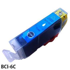 『売切れ御免』 『ポイント10倍』エコパック 互換インク Canon BCI-6C対応 シアン|kilat