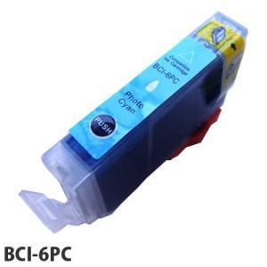 『売切れ御免』 『ポイント10倍』エコパック 互換インク Canon BCI-6PC対応 フォトシアン|kilat
