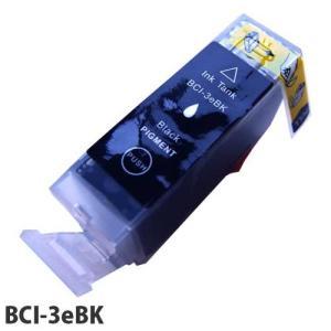 『売切れ御免』 『ポイント10倍』エコパック 互換インク Canon BCI-3eBK対応 ブラック|kilat
