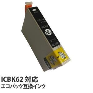 『ポイント10倍』エコパック 互換インク EPSON ICBK62対応 ブラック