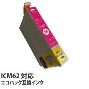 『ポイント10倍』エコパック 互換インク EPSON ICM62対応 マゼンタ