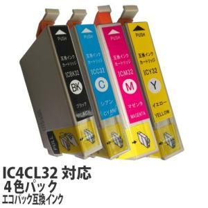 『ポイント10倍』エコパック 互換インク EPSON IC4CL32対応 4色パック