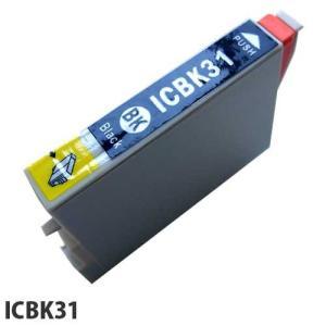 『売切れ御免』 『ポイント10倍』エコパック 互換インク EPSON ICBK31対応 ブラック|kilat