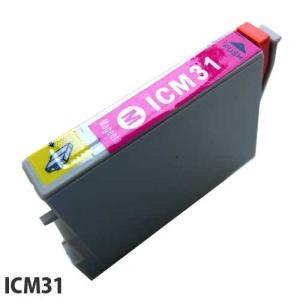 『売切れ御免』 『ポイント10倍』エコパック 互換インク EPSON ICM31対応 マゼンタ|kilat