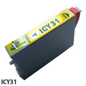 『売切れ御免』 『ポイント10倍』エコパック 互換インク EPSON ICY31対応 イエロー|kilat