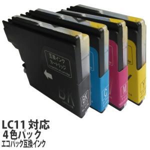 『ポイント10倍』エコパック 互換インク brother LC11-4PK対応 4色パック