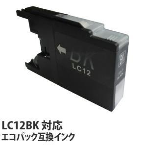 『ポイント10倍』エコパック 互換インク brother LC12BK対応 ブラック